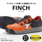 自動車 バイク 整備 安全靴 スニーカー DIADORA(ディアドラ) FINCH(フィンチ)