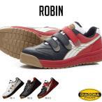 DIADORA(ディアドラ) 安全靴 マジックテープ ROBIN ロビン
