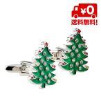 2個セット カフスボタン カフス ステンレス シャツ クリスマスツリー ラインストーン クリスマス 冬 送料無料