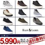 あすつく ラルフローレン スニーカー メンズ 送料無料 ラルフローレン シューズ 20色 ralphlauren-shoes
