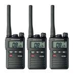 スタンダード 八重洲無線 特定小電力トランシーバー FTH-308 3台セット(本体)*FTH-108後継新商品 (無線機・インカム)