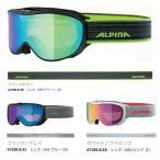 16-17 アルピナ チャレンジ2.0HM a71958 ゴーグル スキー alpina CHALLENGE 2.0 HM めがね対応