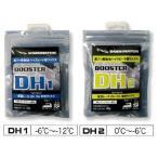 18-19 DOMINATOR ドミネーター  ブースター DH 60g  ワックス ハイスピード専用 レース用  BOOSTER スキー メンテナンス DH1DH2/