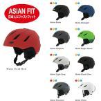 予約商品 17-18 日本正規品 GIRO ジロ  ナイン 最新モデル  スキー ヘルメット ジャパンフィット  GIRO NINE