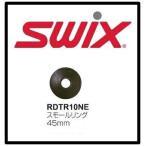 17-18 スウィックス  スモールリング 45mm RDTR10NE ブラック  スペアパーツ2個1組 ストック ポール 先端  SWIX スキー メンテナンス/