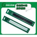 16-17 GALLIUM リペアキャンドル TU0059/TU0060 ソールの傷を簡単補修 ガリウム ブラック ホワイト スキー メンテナンス