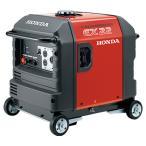 発電機 ホンダ発電機 .EX22-JNA3. サイクロコンバーター発電機(ホイール仕様)