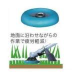 草刈機 マキタ刈払機 草刈チップソーローラー(.A-51079.) /刈払機