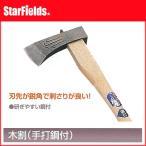木割(手打鋼付)350匁【代引き不可商品】 薪割 薪 木割