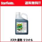 除草剤 バスタ液剤 5リットル 農薬