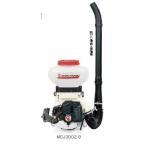 丸山製作所 背負動旅行散布機 「極飛」 MDJ3001-9 軽量 背負式 コンパクト 低振動 静穏 散布機
