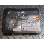 タニオコバ 東京マルイ製MEU用ライトウェイトフレーム チェッカータイプ 定形外郵便送料無料 (代引き不可、他商品との同梱不可)