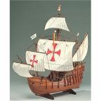 ウッディジョー 木製帆船模型 1/45 サンタマリア 送料無料