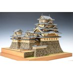 ウッディジョー 1/150 姫路城 改良版