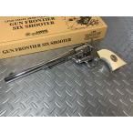 ハートフォード 発火モデルガン ガンフロンティア シックスシューター オールシルバー