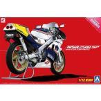 アオシマ プラモデル 1/12バイク No.104 Honda '88 NSR250R SP カスタムパーツ付き