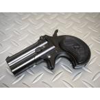 マルシン工業 ガスガン デリンジャー バリュースペック 8mm ブラックABS