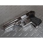 マルシン工業 6mmBBガスガン COP357 ロングバレル シルバーABS
