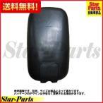 アウトサイドミラー キャンター FB501 FB501B FB511 FB511B 右側用 DI-235 大東プレス工業 ミツビシ MITSUBISHI