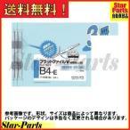 ショッピングフラット フラットファイルV(樹脂製とじ具)3冊入 B4横 15mm 青 フ-V19-3B コクヨ