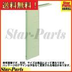 ショッピングフラット フラットファイル(100冊パック) A4縦 樹脂製とじ具15ミリとじ 緑 CビTP-FF-V10GX100 NB