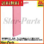 ショッピングフラット フラットファイル(100冊パック) A4縦 樹脂製とじ具15ミリとじ ピンク CビTP-FF-V10PX100 NB
