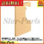 ショッピングフラット フラットファイル(100冊パック) A4縦 樹脂製とじ具15ミリとじ 黄 CビTP-FF-V10YX100 NB