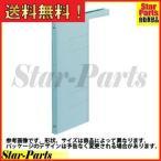 ショッピングフラット フラットファイル(10冊パック) A4縦 樹脂製とじ具15ミリとじ 青 CビP-FF-V10BX10 NB