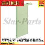 ショッピングフラット フラットファイル(10冊パック) A4縦 樹脂製とじ具15ミリとじ 緑 CビP-FF-V10GX10 NB