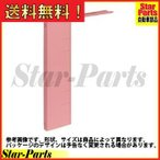 ショッピングフラット フラットファイルエコノミーA4縦 ピンク 10冊 EM-FUEV10PX10 iimo