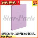 ショッピングフラット フラットファイルエコノミーA4縦 紫 100冊 EM-FUEV10VX100 iimo