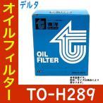 東洋エレメント工業 オイルフィルター TO-H289