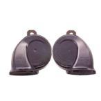丸子警報器/マルコホーン SUPER GIGA/スーパーギガ 12V専用 高級セダン採用同型品