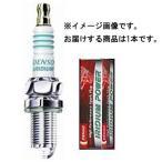 イリジウムパワー AUDI アウディ A4 ABA-8KCDNF エンジン型式 (T/C) 用 IK22 DENSO デンソー スパークプラグ