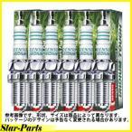 イリジウムタフ ステージア NM35 M35 用 VKH16 6本セット ニッサン 日産 NISSAN DENSO イリジウムプラグ
