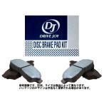 ランドクルーザープラド TRJ120W TRJ125W 用 リアディスクブレーキパッド V9118B011 タクティ ドライブジョイ DJ TACTI トヨタ TOYOTA