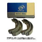 リアブレーキシュー ブレーキライニング ダイハツ DAIHATSU ハイゼット S83P 用 V9128D003 リヤブレーキシュー
