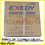 EXEDY エクセディ クラッチディスク キャンター PDG-FB70B 用 MFD094U 三菱フソウ FUSO