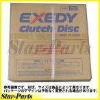 EXEDY エクセディ クラッチディスク ウイングロード WFY11 用 NSD002U 車検部品  ニッサン 日産 NISSAN