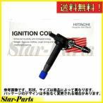 ライフ 型式 JB2-820 用 日立APS イグニッションコイル U09001-COIL 1本セット ホンダ HONDA パロート