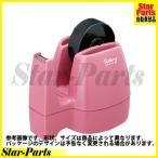 テープカッター<ロータリー> ピンク T-M13P コクヨ