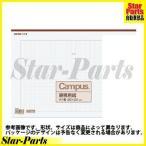 キャンパス原稿用紙 B4特判縦書(20x20)茶罫 50枚入 ケ-60 コクヨ
