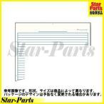 集計用紙(太罫) A4縦 横罫幅8.5mm30行 50枚 シヨ-120 コクヨ