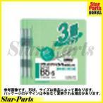 ショッピングフラット フラットファイルV(樹脂製とじ具)3冊入 B5縦 15mm 緑 フ-V11-3G コクヨ
