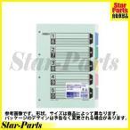 カラー仕切カード(ファイル用) A4縦 5山+扉紙 4穴 10組入 シキ-64 コクヨ