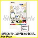 コクヨ カラーレーザー&インクジェット用紙 和紙 薄口片面印刷用 A4 50枚入