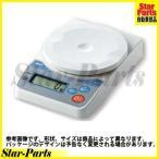 デジタルはかり 2kg型 計量範囲:1〜2000g HL-2000I エー・アンド・デイ