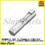 レーザーポインター<mini> ホワイト ELA-R40W コクヨ