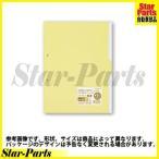 カラー仕切カード ファイル用・5山見出し A4−S 2穴 第3山・黄 20枚 シキ-60-3 コクヨ