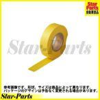 紙テープ 黄 10巻パック 幅18mm×約30m KTAN-キイロ エヒメ紙工